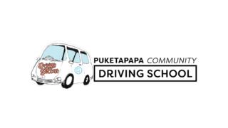 logo PCDS